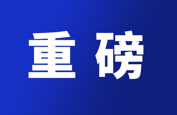 石家庄市教育局关于印发《石家庄市校外培训机构和民办学校 资金监管暂行办法》的通知
